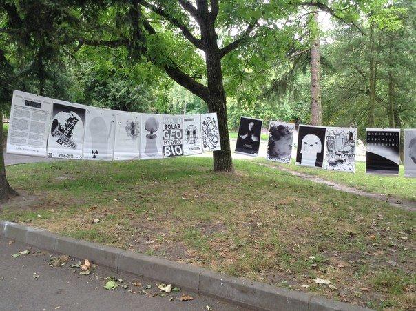 У Парку культури представили виставку екологічних плакатів (ФОТО), фото-1