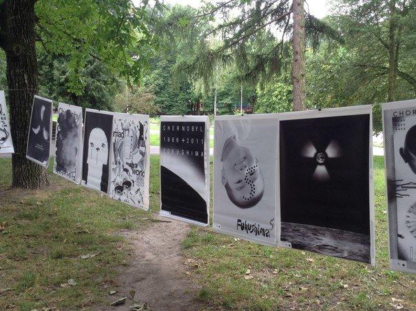 У Парку культури представили виставку екологічних плакатів (ФОТО), фото-3
