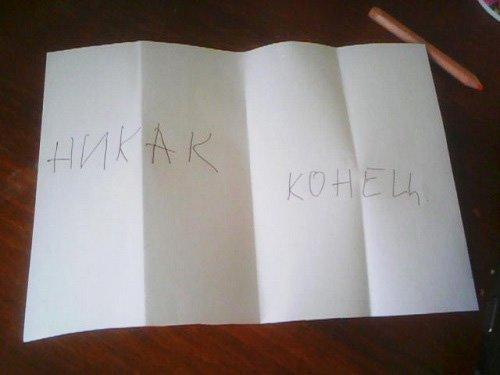 12-летний мальчуган поразил Сеть познанием женской психологии, фото-3