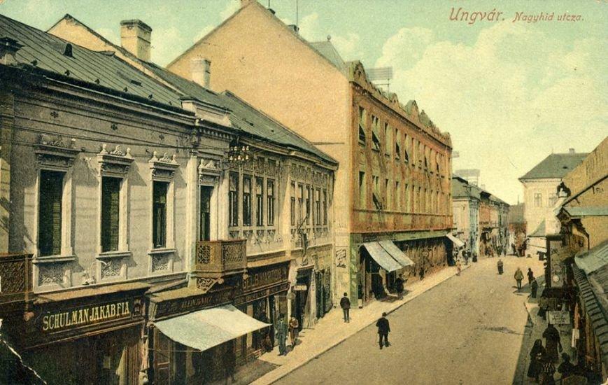 Як виглядала вулиця Корзо 100 років тому: фото, фото-1