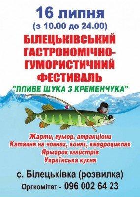 cisafisha_146832912879