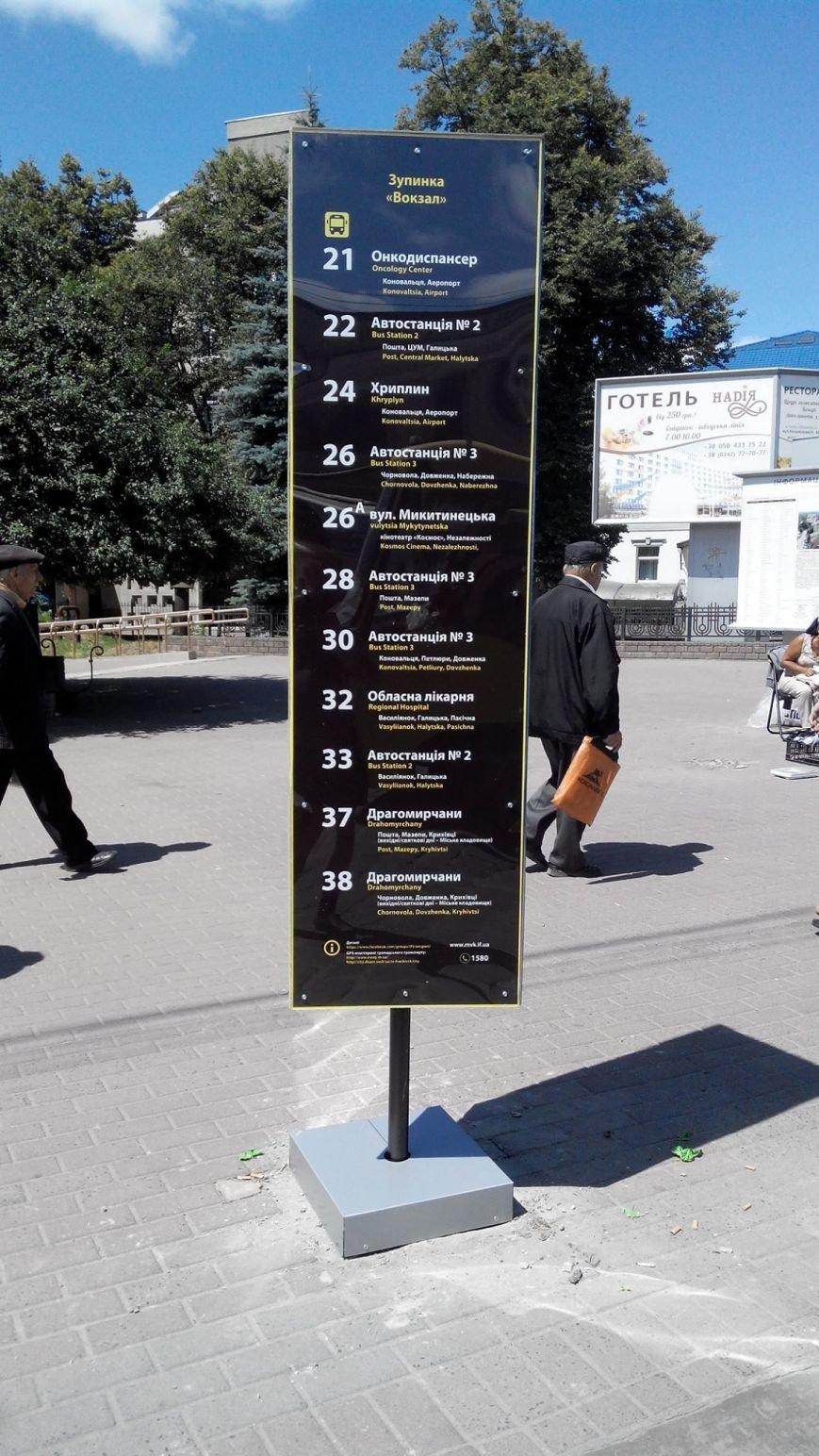 В Івано-Франківську з'явилися темні інформаційні таблиці, схожі на надгробки, фото-2