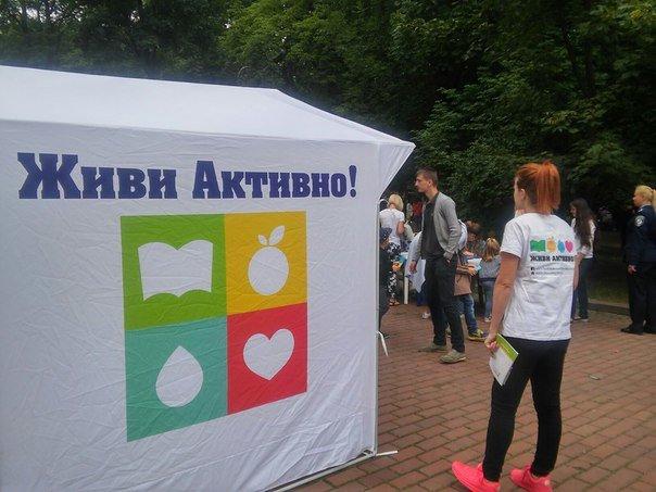 У парку імені Івана Франка відбувся фестиваль здоров'я «Живи Активно!» (ФОТО), фото-3