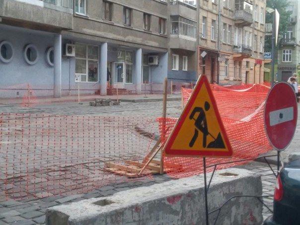 У Львові розпочали ремонтувати вулицю Київську (ФОТО), фото-3