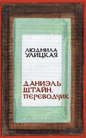 01933145.cover