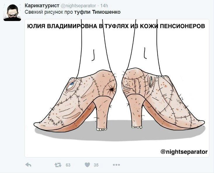 Курьезы недели: обновка Тимошенко, полеты в Раде, Валуев и малыши и особенности фастфуда в «ДНР», фото-1