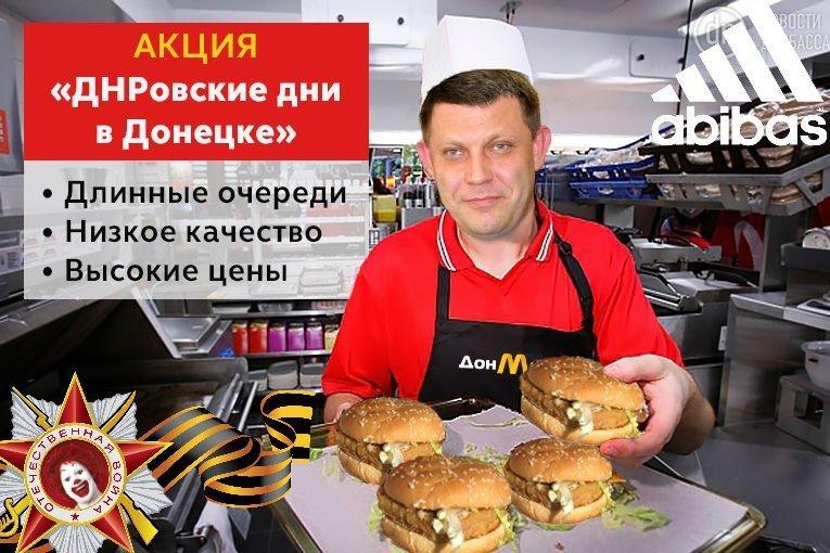 Курьезы недели: обновка Тимошенко, полеты в Раде, Валуев и малыши и особенности фастфуда в «ДНР», фото-6