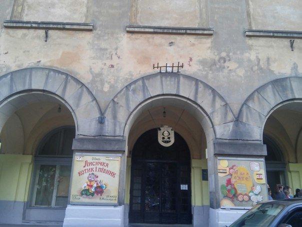 Львів'яни пропонують змінити зовнішній вигляд лялькового театру (ФОТО), фото-2