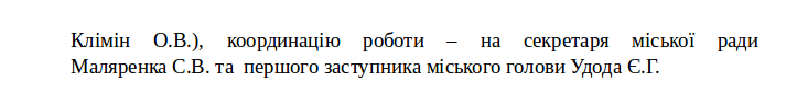 Screenshot - 18.07.2016 - 11:25:01