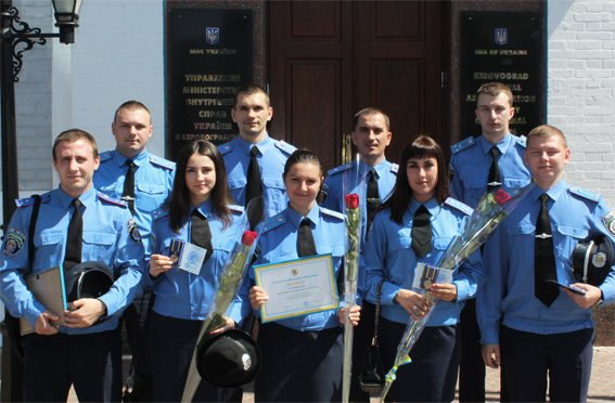 Шеф полиции Кировоградщины вручил награды следователям, фото-1