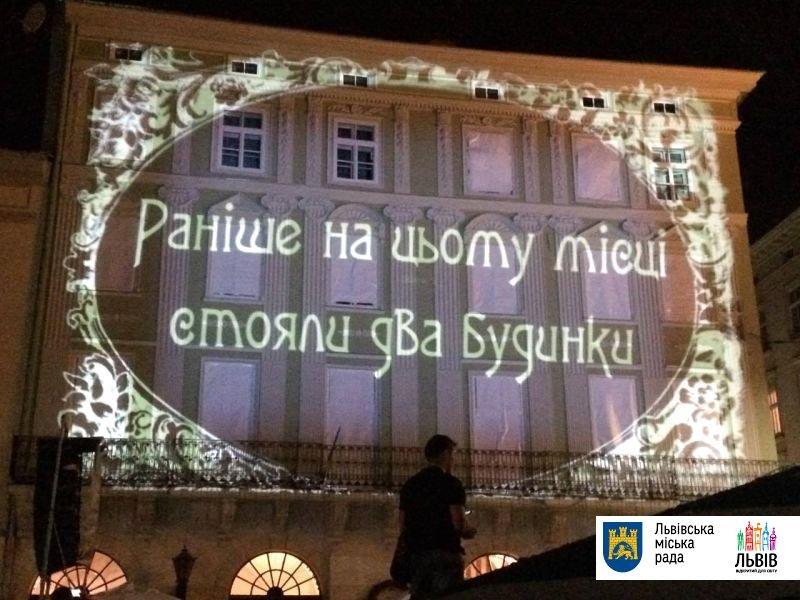 Цьогоріч фестиваль «Ніч у Львові» відвідали 33 тисячі людей (ФОТО), фото-2