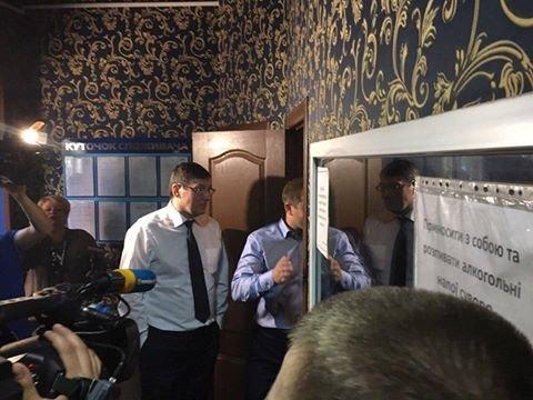 Що робив генпрокурор Юрій Луценко в підпільному казино у Тернополі? (фото, відео), фото-1