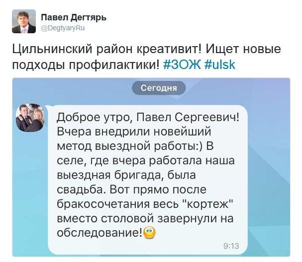 Ульяновская свадьба получила неожиданное продолжение, фото-1