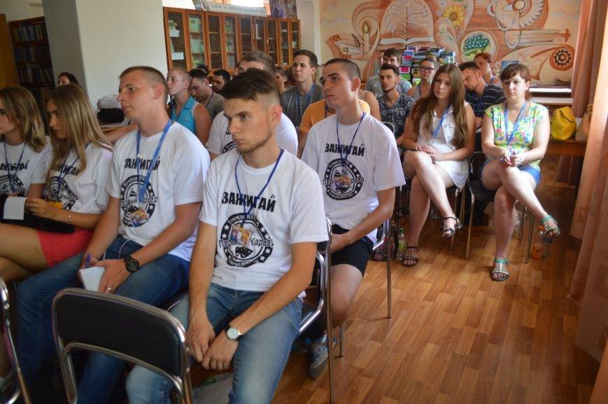 В Северодонецке проходит региональный этап «Студреспублики-2016» (ФОТО), фото-1