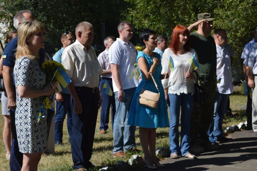 В Северодонецке отметили 26-ую годовщину Декларации о суверенитете Украины (ФОТО), фото-1