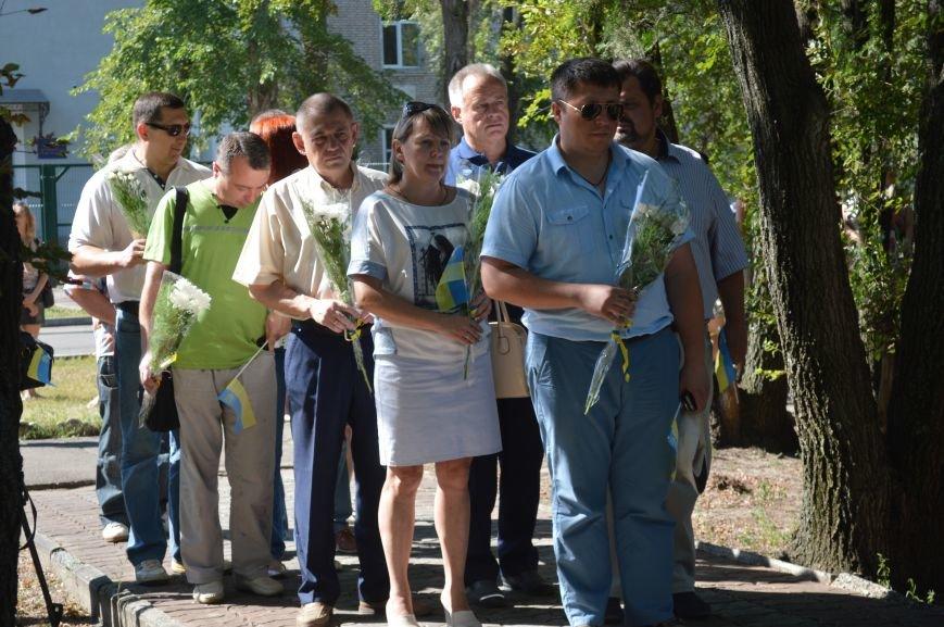 В Северодонецке отметили 26-ую годовщину Декларации о суверенитете Украины (ФОТО), фото-7