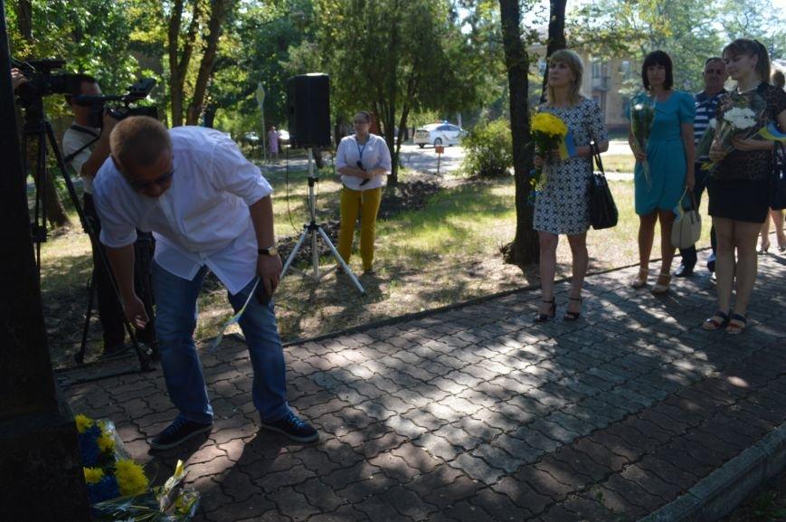 В Северодонецке отметили 26-ую годовщину Декларации о суверенитете Украины (ФОТО), фото-6