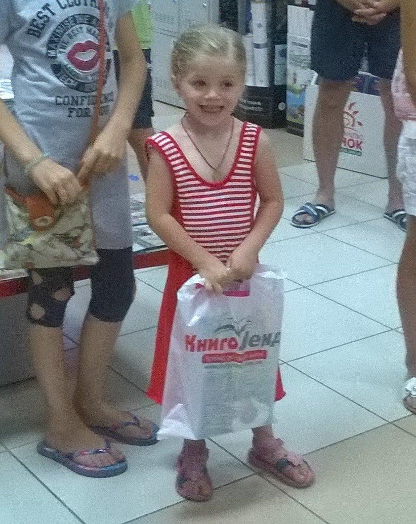 Пекарчук Полина, 3 года