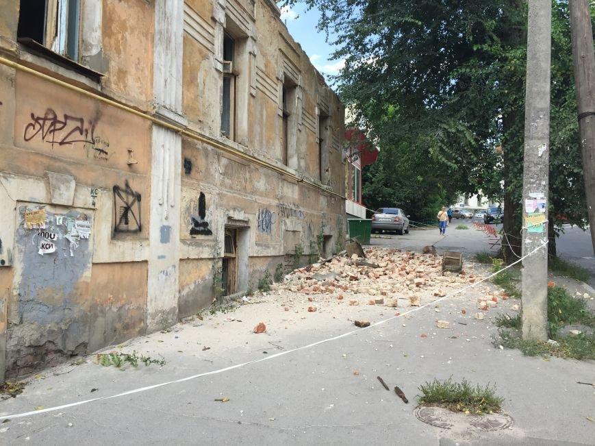 Из-за сноса заброшенного здания, в центре Харькова может рухнуть жилой дом (ФОТО), фото-7
