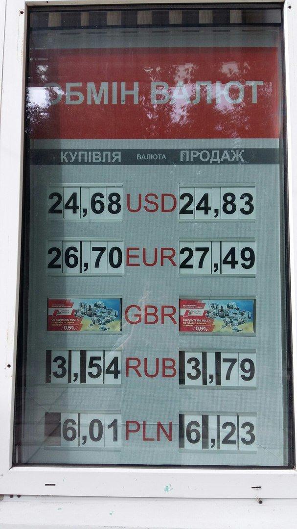 Скільки коштує долар та євро у Львові: реальний курс валют станом на 19 липня (ФОТО), фото-2