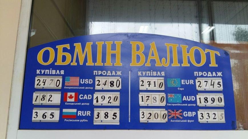 Скільки коштує долар та євро у Львові: реальний курс валют станом на 19 липня (ФОТО), фото-1