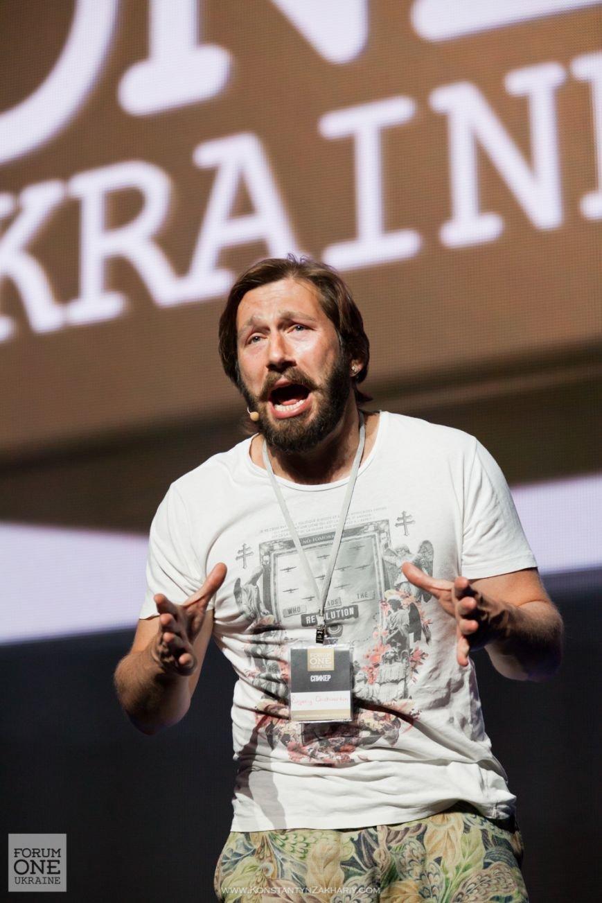 Forum One Ukraine с Р. Кийосаки и Б. Шефером - событие, которое Вы не захотите пропустить!, фото-4