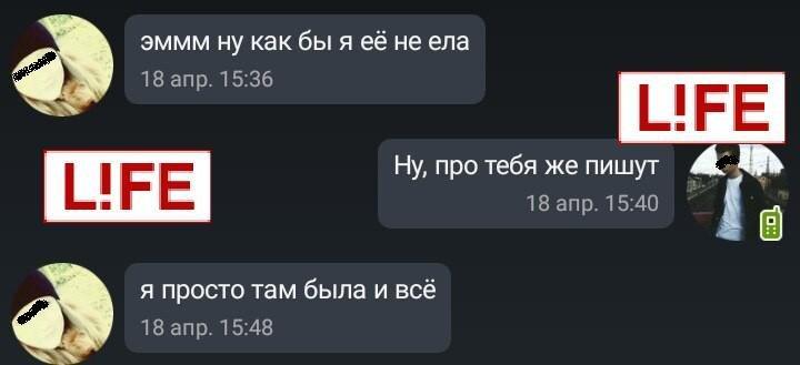 ела_была