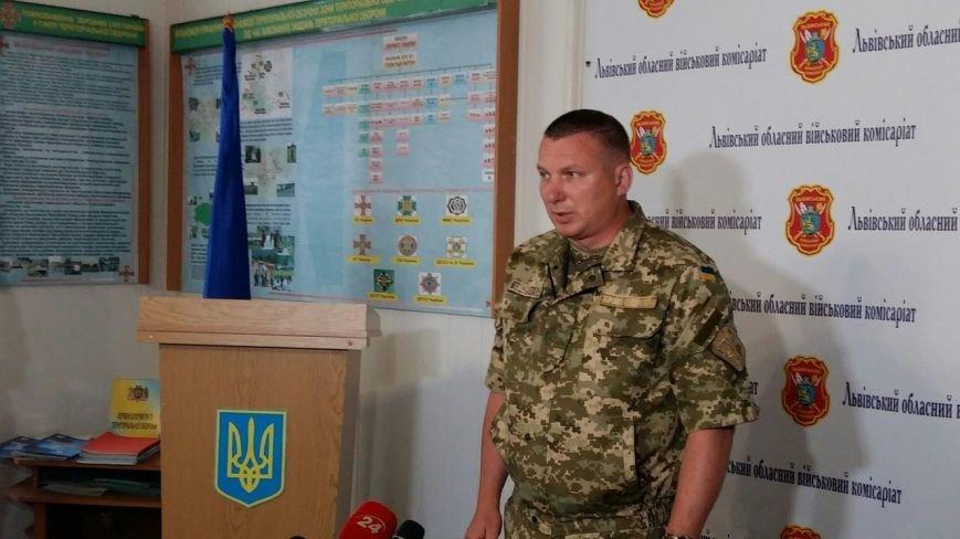 За неякісну роботу на Львівщині понизили трьох військових комісарів (ФОТО), фото-1