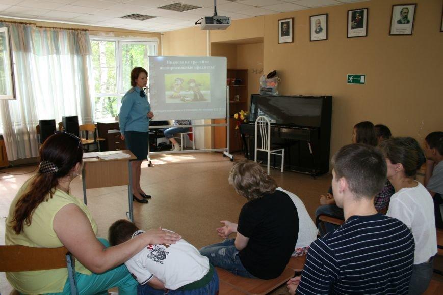 Занятие по пожарной безопасности прошло в реабилитационно-образовательном центре Троицка Новой Москвы, фото-1