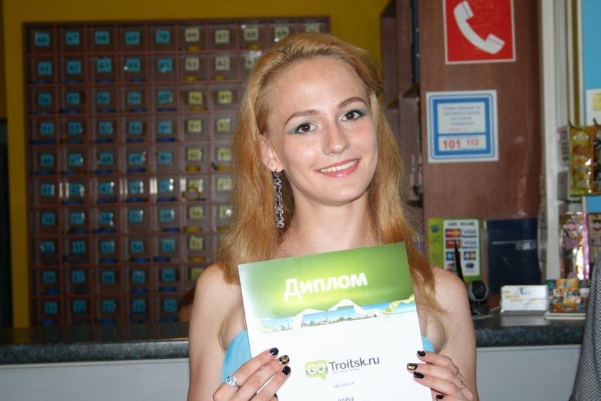 В Новой Москве наградили Мисс Выпускницу Троицка Дарью Макейчик, фото-2
