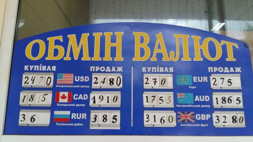 Скільки коштує долар та євро у Львові: реальний курс валют станом на 20 липня (ФОТО), фото-1