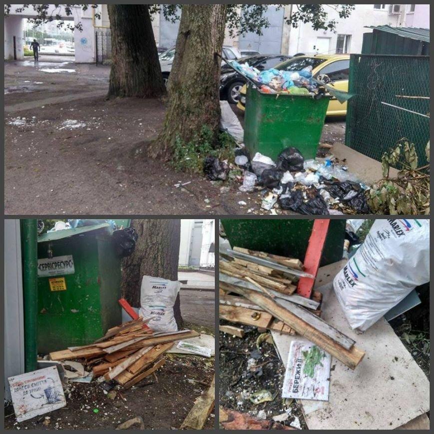 В центре Сум образовалась мусорная свалка (ФОТО), фото-1