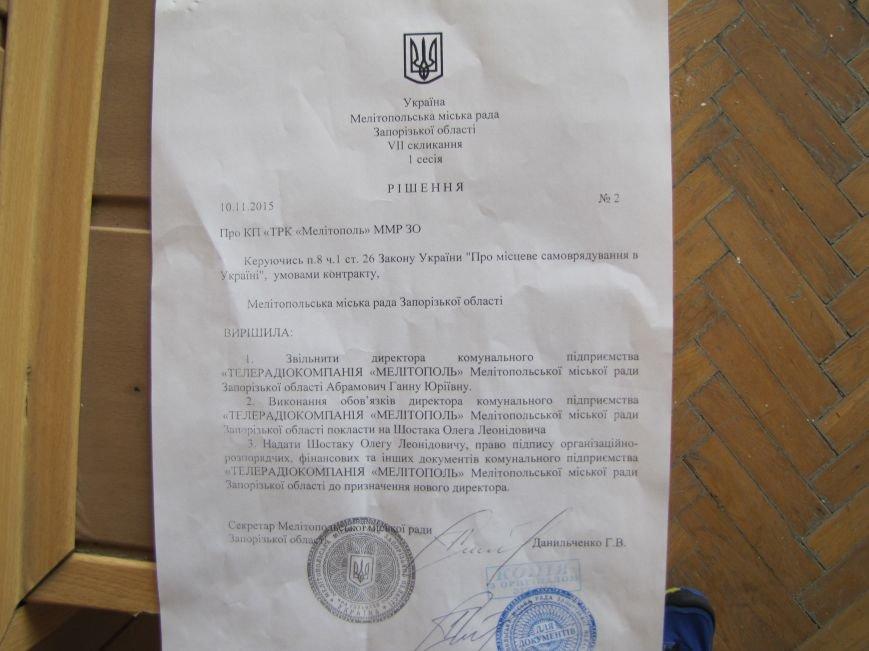 На ТРК «Мелитополь» происходит захват власти?(видео), фото-1
