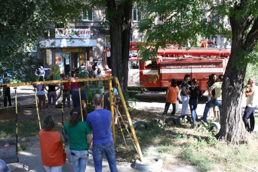 В Запорожье вспыхнул пожар в общежитии - эвакуировали 30 человек (ФОТО), фото-1