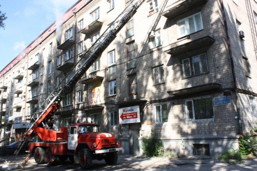 В Запорожье вспыхнул пожар в общежитии - эвакуировали 30 человек (ФОТО), фото-5