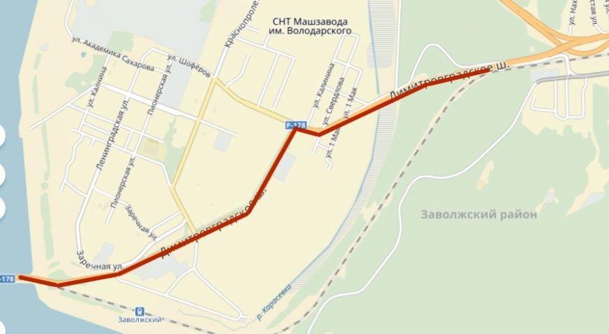 димитровградское шоссе