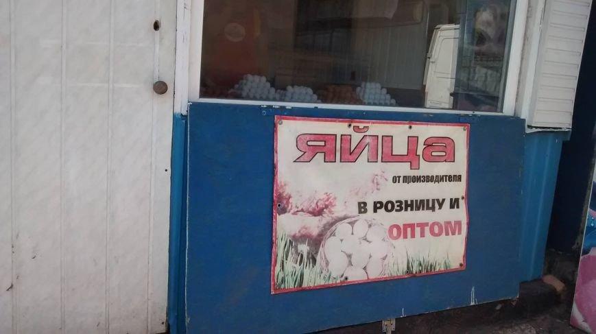 Криворожские чиновники проверяли яйца и мясо на рынке города (ФОТО), фото-6