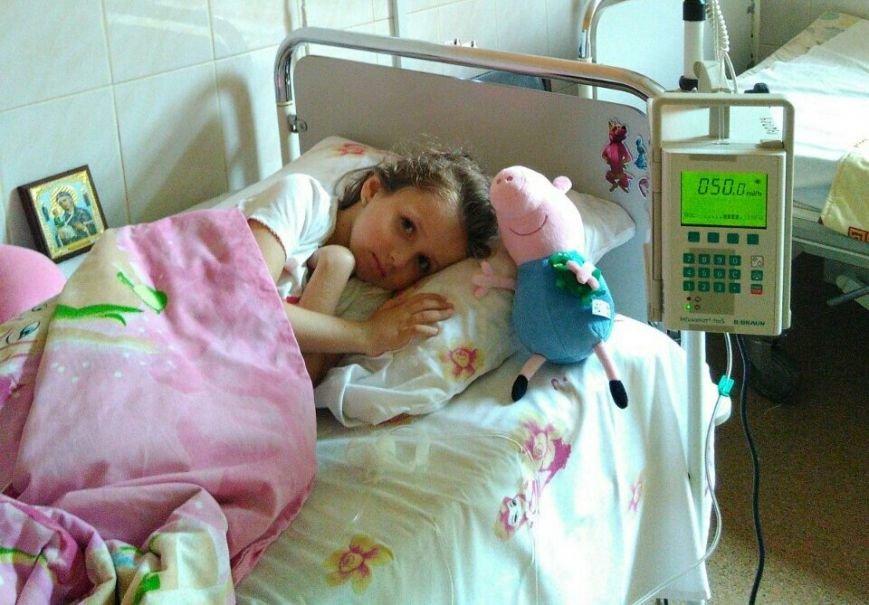 5-річна тернополянка Аня Шавалюк терміново потребує допомоги небайдужих людей, фото-1