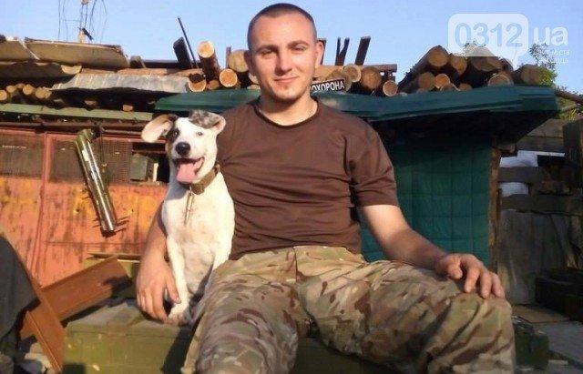 Затра ховатимуть закарпатського офіцера, який загинув у зоні АТО, фото-1