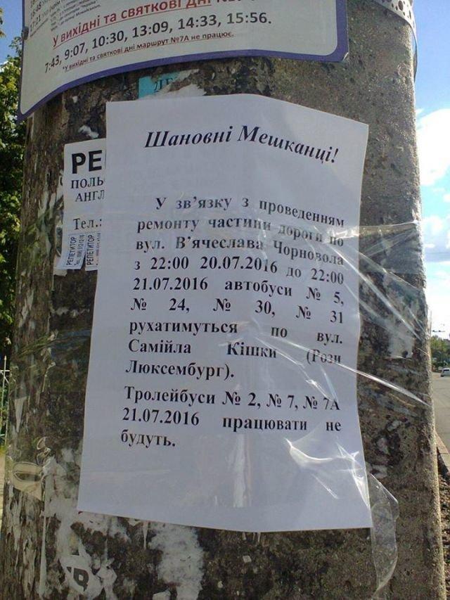 Перекрито-1