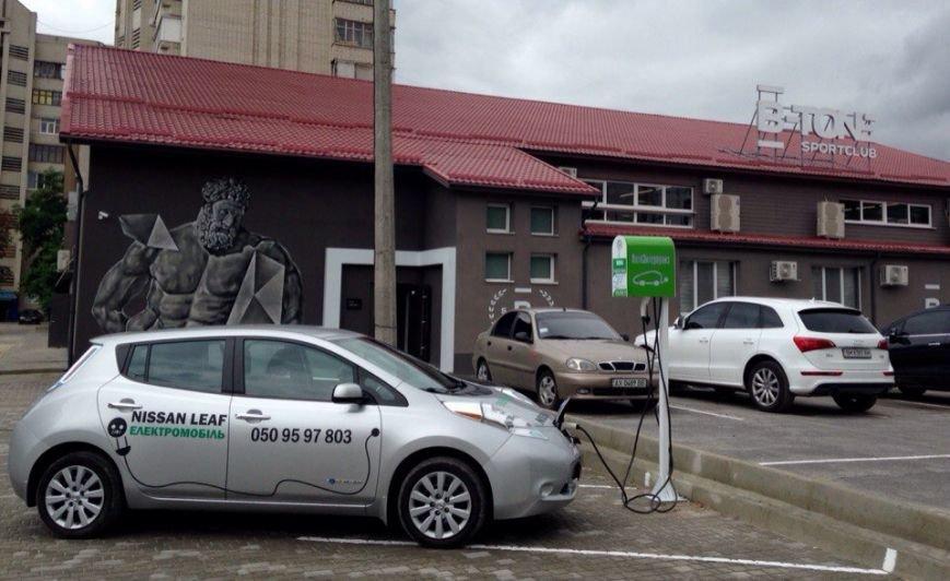 Компания «Автоэнтерпрайз» установила ещё одну станцию для зарядки электромобилей, фото-2