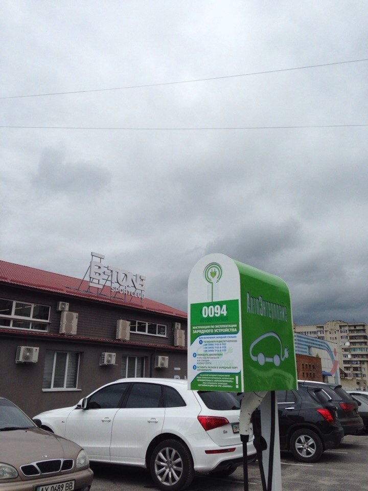 Компания «Автоэнтерпрайз» установила ещё одну станцию для зарядки электромобилей, фото-1