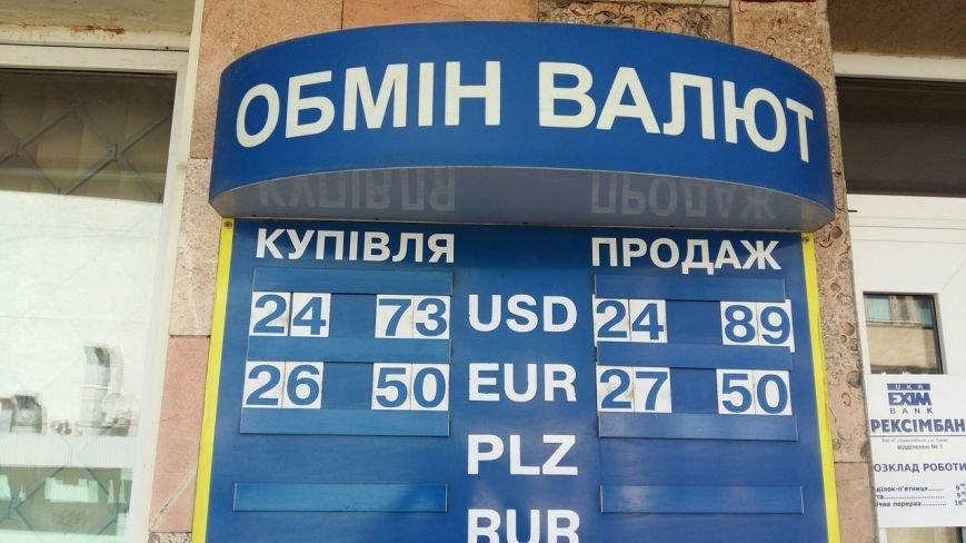Скільки коштує долар та євро у Львові: реальний курс валют станом на 21 липня (ФОТО), фото-2