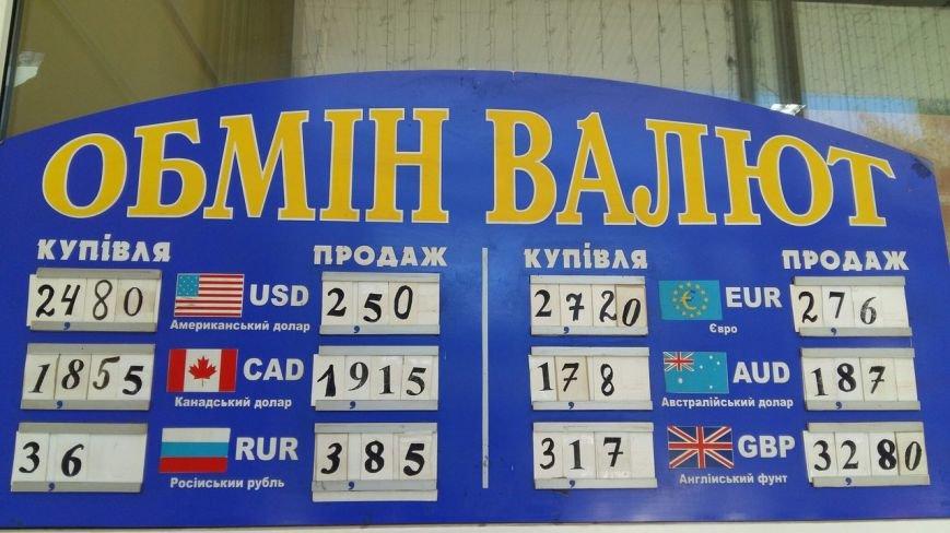 Скільки коштує долар та євро у Львові: реальний курс валют станом на 21 липня (ФОТО), фото-1