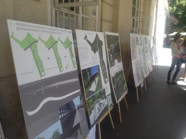 На конкурсі проекту з облаштування громадського простору пам'яті Небесної сотні було представлено лише 6 робіт (ФОТО), фото-1