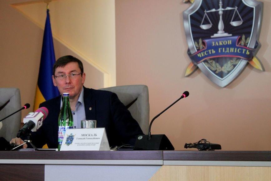 Як Юрій Луценко нового прокурора Закарпаття представляв: фото, фото-11