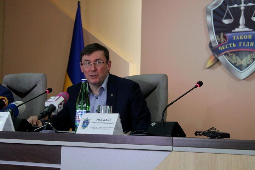 Як Юрій Луценко нового прокурора Закарпаття представляв: фото, фото-7