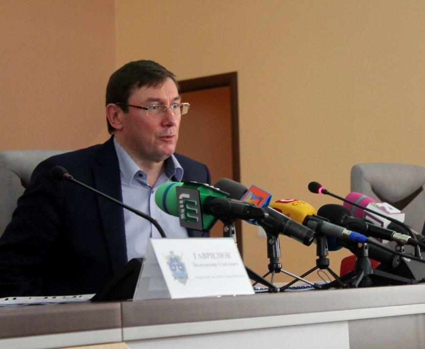 Як Юрій Луценко нового прокурора Закарпаття представляв: фото, фото-5