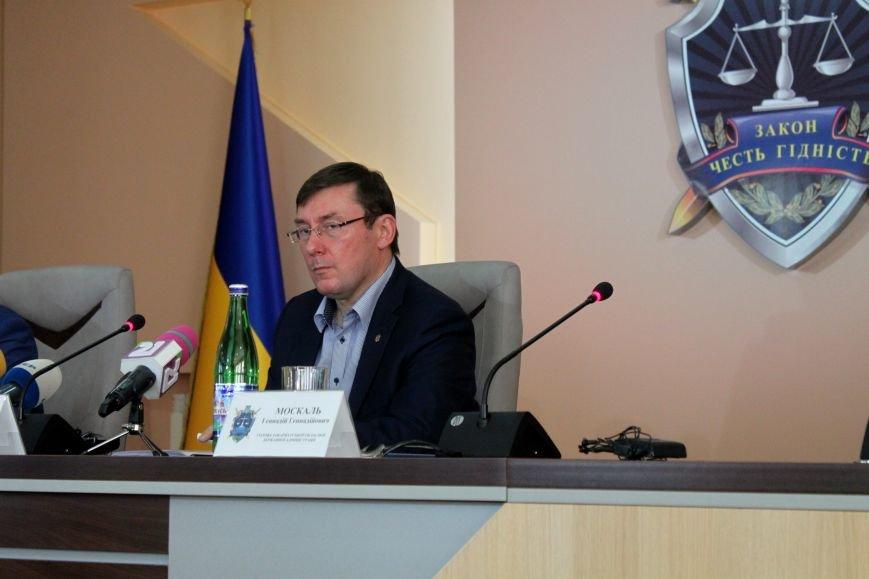 Як Юрій Луценко нового прокурора Закарпаття представляв: фото, фото-1