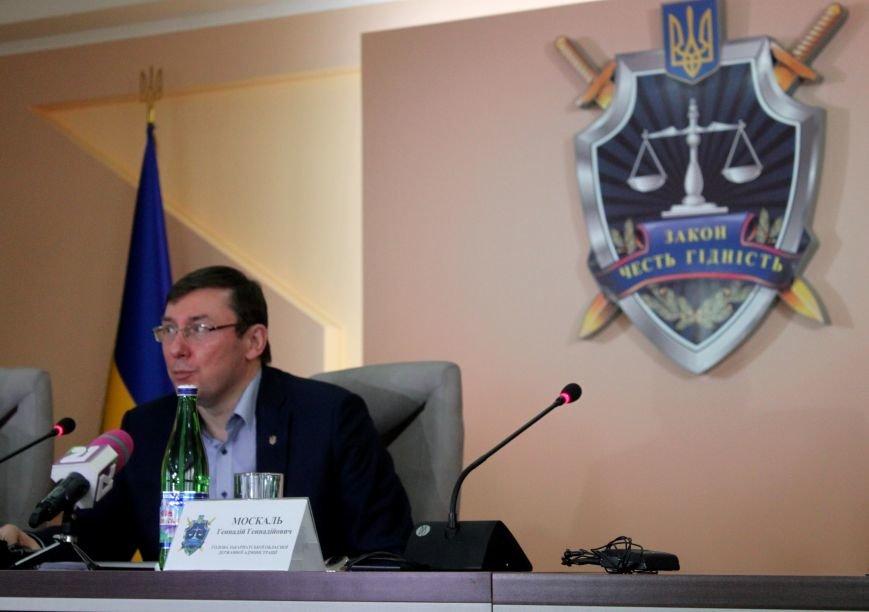 Як Юрій Луценко нового прокурора Закарпаття представляв: фото, фото-10